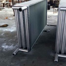 德州表冷器生产厂家