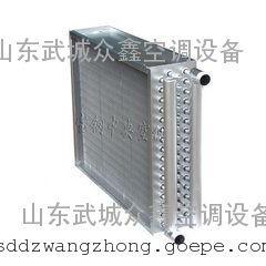 壳管式水冷冷凝器-管壳式换热冷凝器-空气冷却器