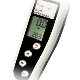 OS-270食用油品质检测仪