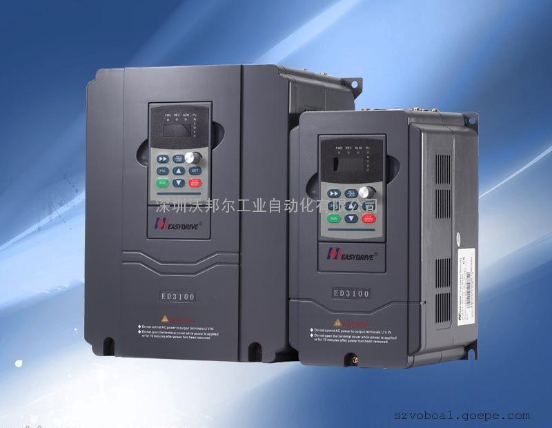 易驱ed3100变频器代理-ed3100易驱开环矢量变频器-器