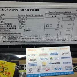 MITUTOYO三丰0-150mm数显卡尺500-151-20