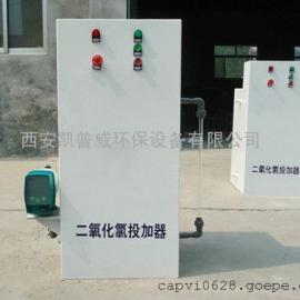 中卫小型医院污水处理设备,二氧化氯发生器