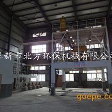 阜新北方机械飞灰固化设备-稳定化固化设备-飞灰处理