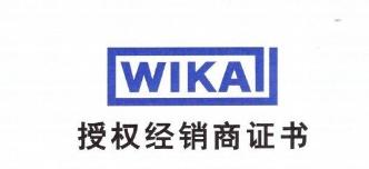 wika压力表