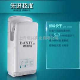 德国巴谢特BAXIT双面干手机NG8001德国技术烘手器