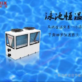泳池热泵机组|恒温泳池专用热泵|商用空气能泳池热水设备