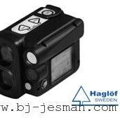 瑞典 Haglof VL5激光/超声波测高测距仪