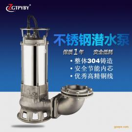 7.5千瓦污水泵�r格 抽取化工水 全不�P�污水泵�S家