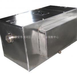 一体化油水分离器