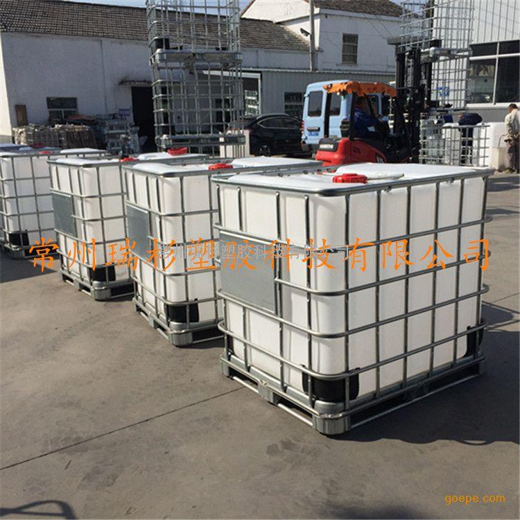 装桶塑料吨装桶