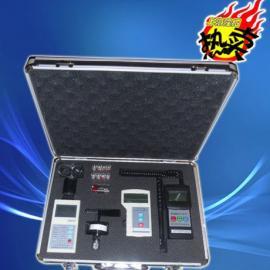 便携式概括工作气体仪/大规模工作环境站