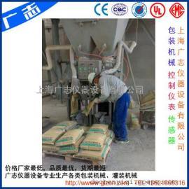 干粉砂浆包装机 干粉砂浆打包机 预拌砂浆灌装机