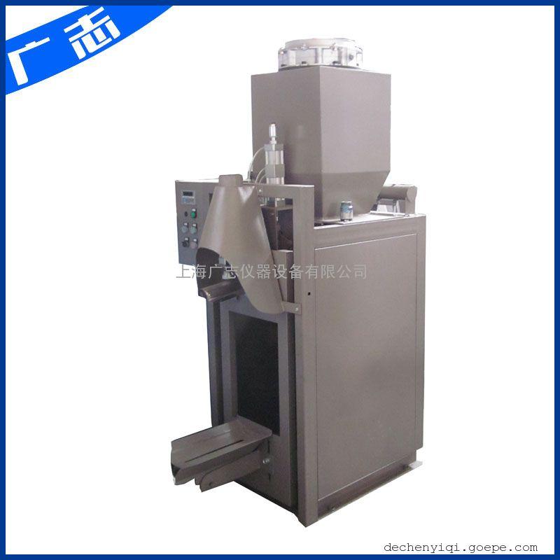 上海广志GZM-50ASS食品级气压式淀粉阀口包装机