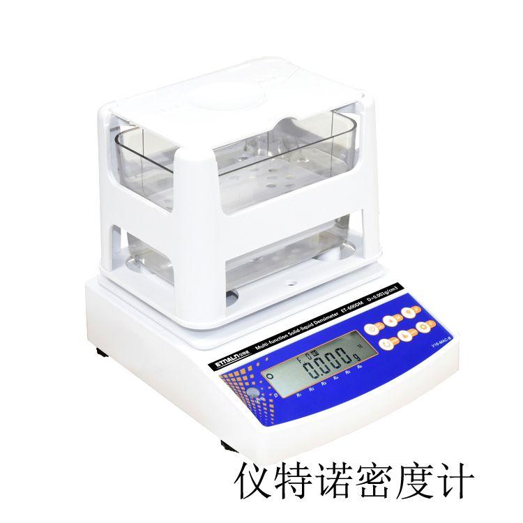 测量塑料粒子的比重ET-320RP