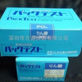 各种测试范围不同型号磷酸盐测试包磷酸盐测试盒WAK-PO4