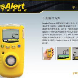 GAXT-A原装进口便携式氨气检测仪