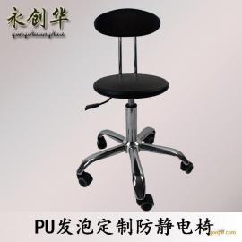 四角凳防静电圆凳/上海轮子防静电工作凳供应商