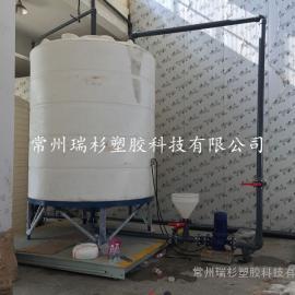 聚羧酸均化设备 外加剂复配设备 10吨