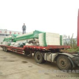 山东板框压滤机生产厂家