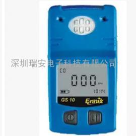 德国恩尼克斯GS10氧气检测报警仪氧气浓度检测仪