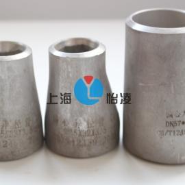 C4钢异径管|C4钢偏径管|C4钢偏心大小头