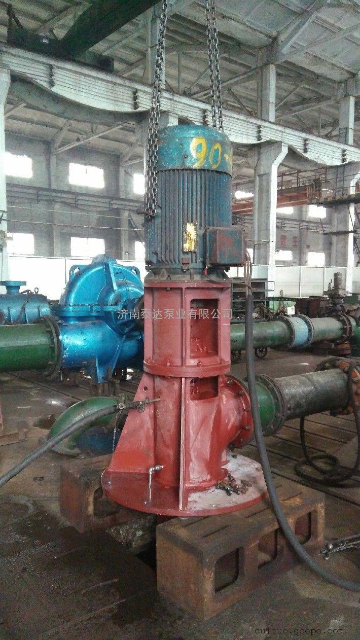 350HD-13型斜流泵