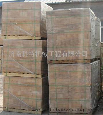 悬臂式缠绕包装机
