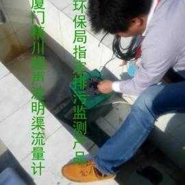 精川OCF明渠流量�可�m用任何巴歇��槽/三角堰/矩形堰