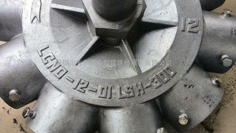 良机冷却塔喷头lsh-300