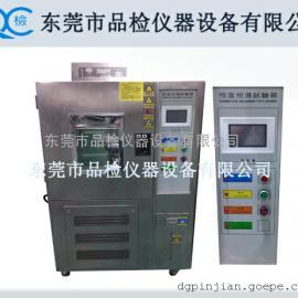 不锈钢壳高低温试验箱