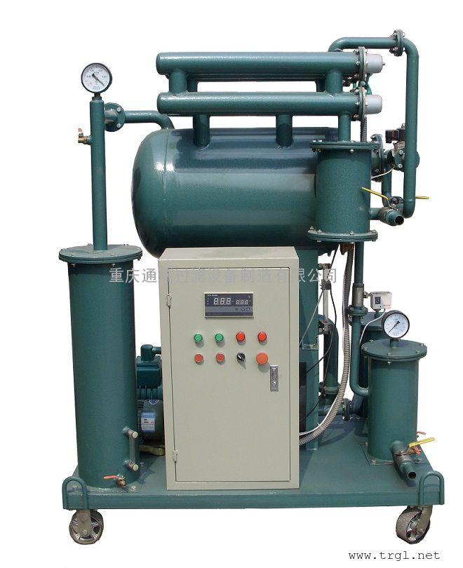 变压器绝缘油滤油机