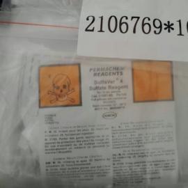 哈希硫酸盐试剂 氨氮-15mg/L NH3-NL