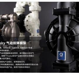 HUSKY美国GRACO固瑞克716双隔膜泵浦 油泵