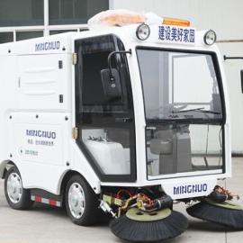 明诺天津MN-X1800新型纯吸式电动扫地车
