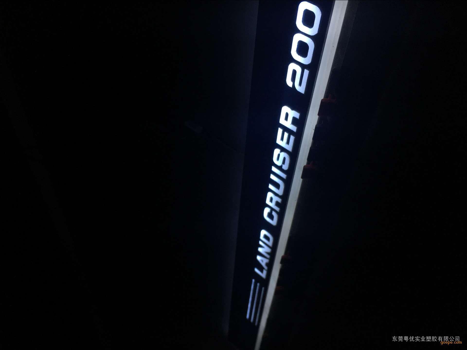 新款 迎宾灯踏板 丰田14-15年款全系列 led踏板流光灯
