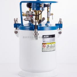 IWATA正品日本岩田20升自动搅拌压力桶油漆搅拌桶加压罐