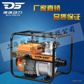 便携式汽油水泵4寸