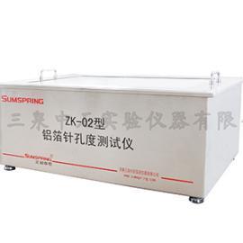 铝箔针孔检测仪价格