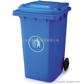 120L塑料垃圾桶