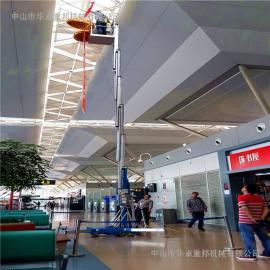 单桅柱铝合金升降平台 移动式铝合金高空作业台 铝合金升降机