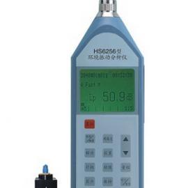 HS6256气体共鸣剖析仪