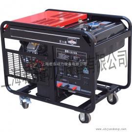 10KW百力通发电机|百力通10KW汽油发电机