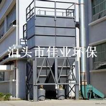 低价厂家销售 离线清灰脉冲袋式除尘器来电咨询