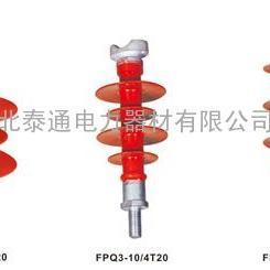 FPQ-35/4针式复合绝缘子厂
