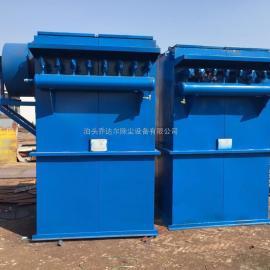 现货供应DMC-48单机脉冲除尘器 DMC-64袋单机袋式收尘器
