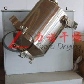 全不锈钢三维运动混合机化工粉料专用混合机常州力诺专业生产
