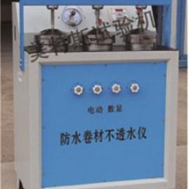 ZSY-3防水卷材不透水仪