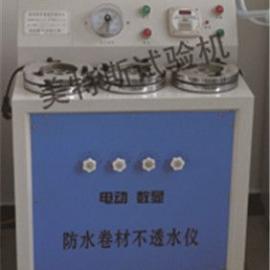 ZSY-4(DTS-96)防水卷材不透水仪