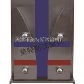 管材柔韧性试验仪MTSH-4