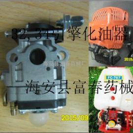 自行车发动机化油器
